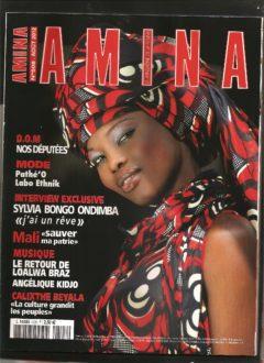 Amina Août 2012